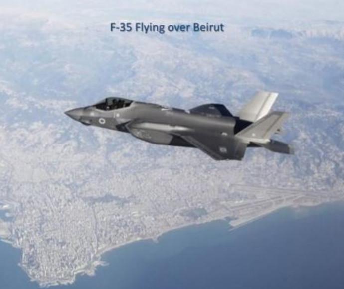 """מטוס """"האדיר"""" מעל ביירות"""