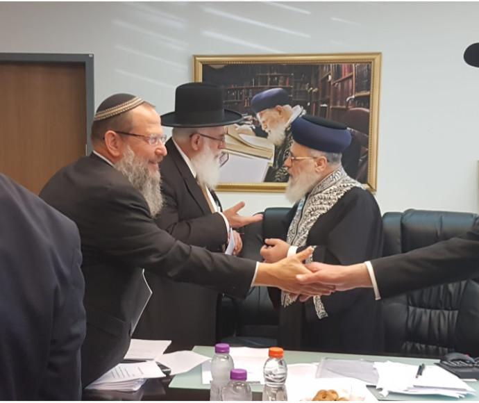 הרבנים הראשיים לישראל יצחק יוסף ודוד לאו