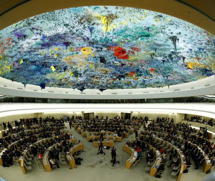 """מועצת זכויות האדם של האו""""ם"""