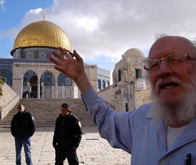 """""""המחתרת היהודית"""""""