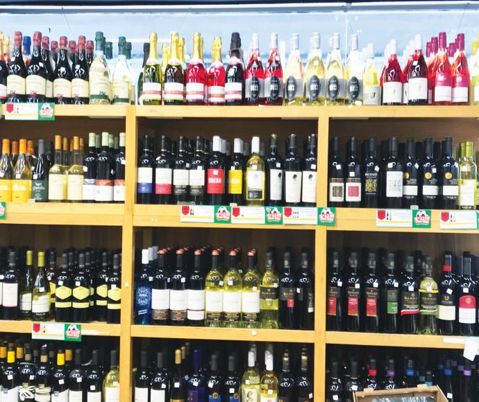 מדף אלכוהול