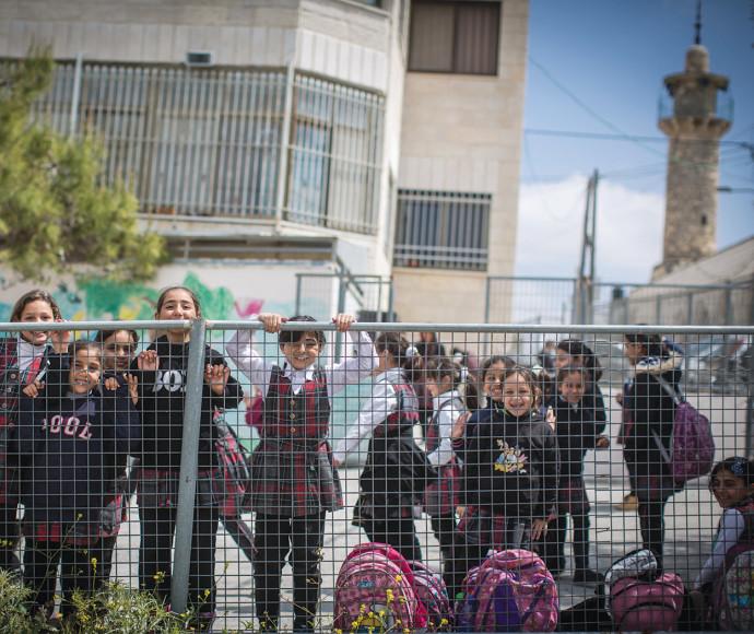 ילדות פלסטיניות במזרח ירושלים, ארכיון