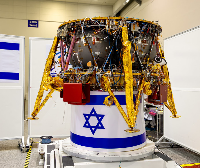 החללית הישראלית הראשונה בירח