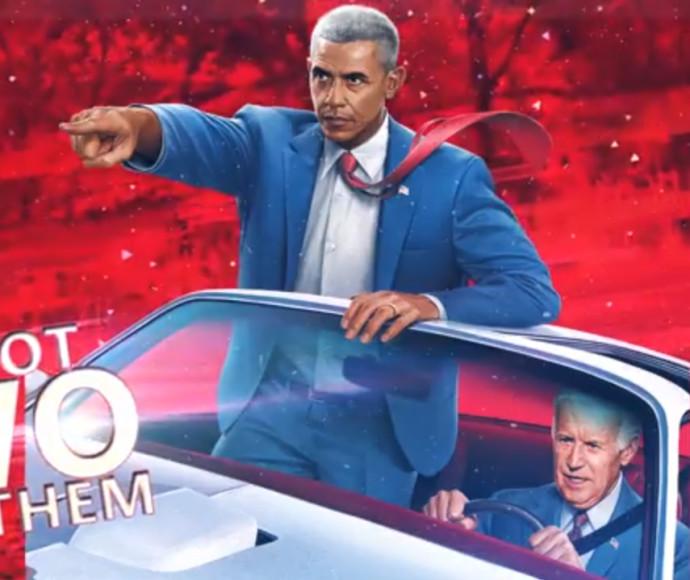 """""""התקווה לעולם לא מתה"""": ברק אובמה, ג'ו ביידן"""