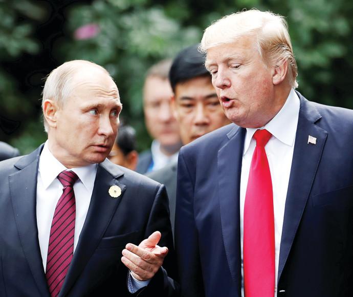 דונלד טראמפ, ולדימיר פוטין