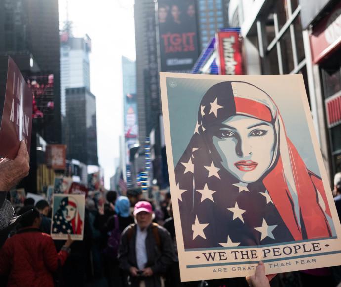 אפקט טראמפ. הפגנה נגד הנשיא במנהטן לפני כשנה