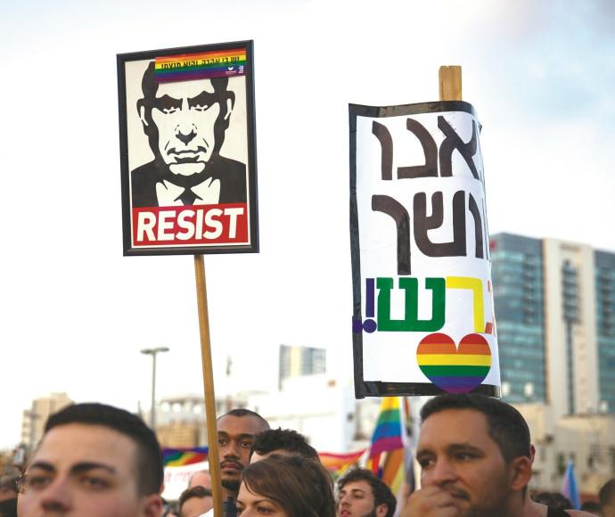 """מחאת הלהט""""בים בתל אביב"""