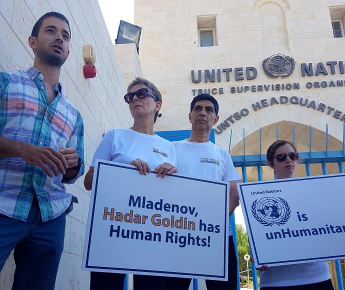 """משפחת גולדין מול מטה האו""""ם בירושלים"""