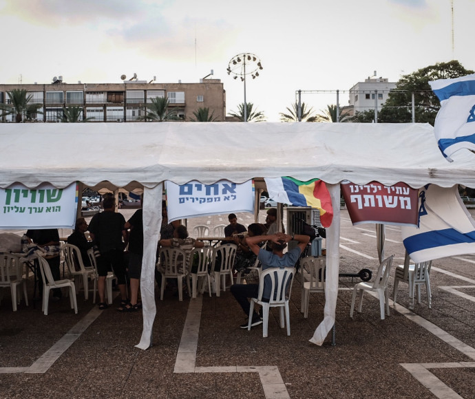 אוהל מחאה בכיכר רבין נגד חוק הלאום