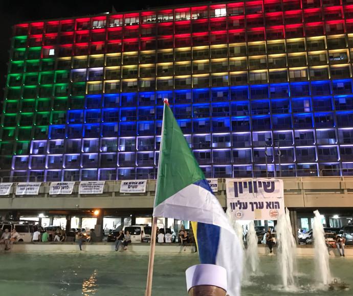 הפגנת הדרוזים בכיכר רבין