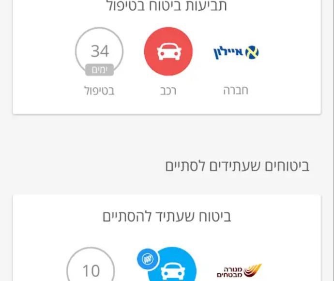 אפליקציית MYBAFI