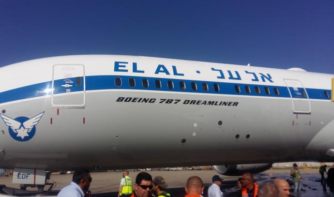 מטוס דרימליינר של אל על