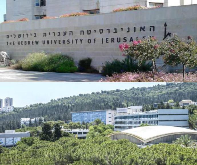 האוניברסיטה העברית, הטכניון