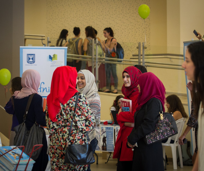 סטודנטיות ערביות באוניברסיטה העברית
