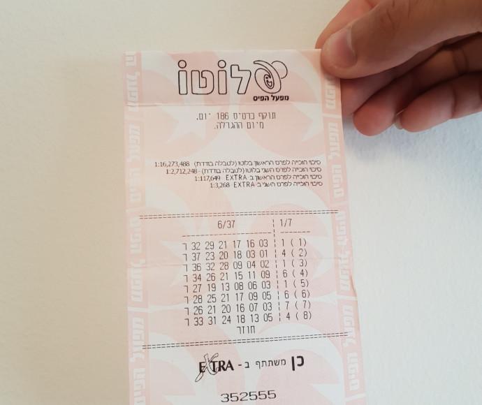 הכרטיס הזוכה בלוטו