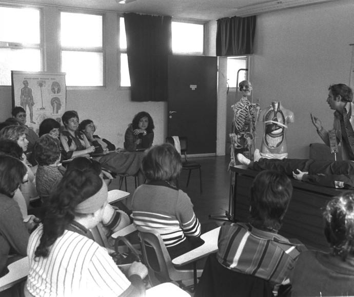 קורס הכשרת מורים במד''א בשנת 1977