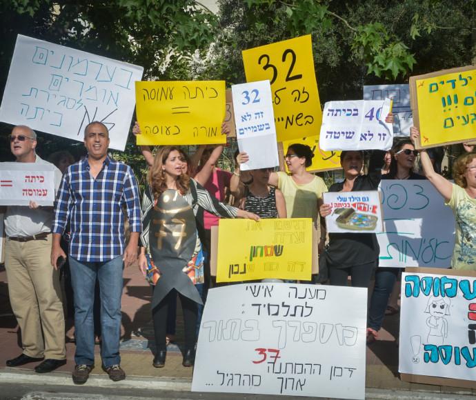 הפגנה על מצב בתי הספר