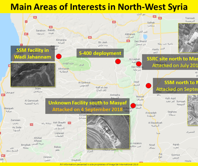 צילומי תקיפה בסוריה