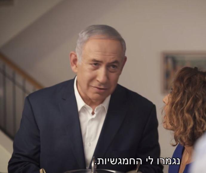 ראש הממשלה נתניהו בסרטון לראש השנה