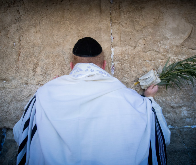 תפילה בכותל