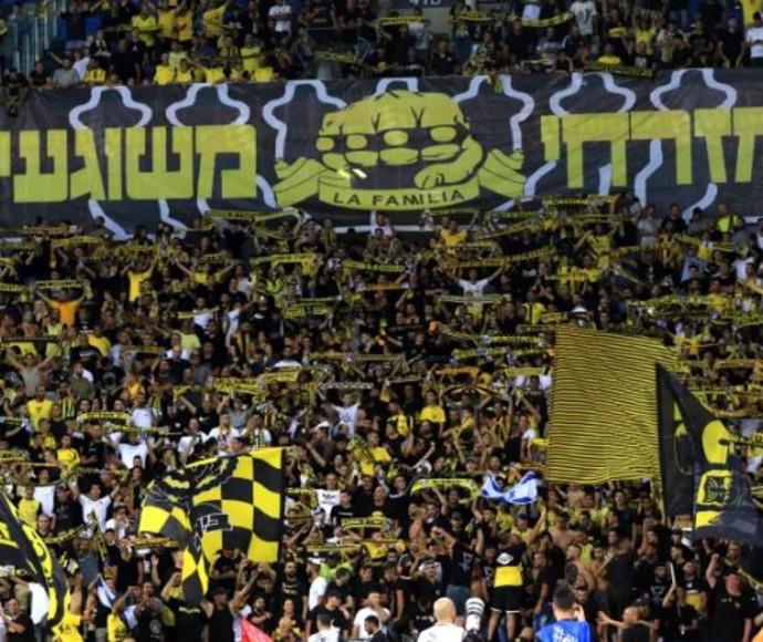 """אוהדי בית""""ר בחיפה במחזור האחרון"""