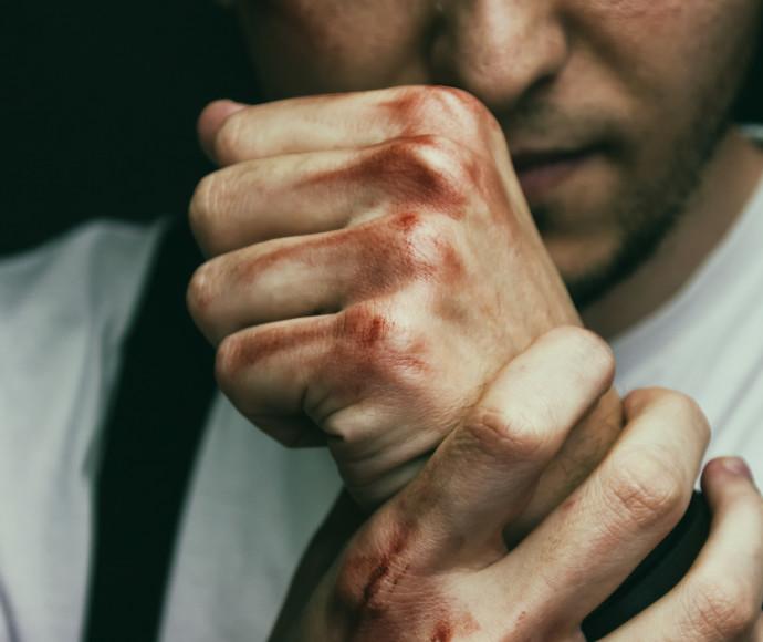 אלימות