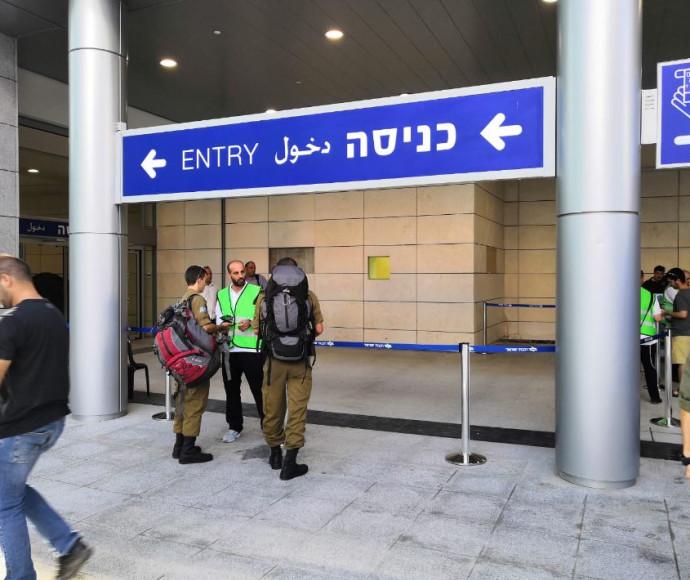 תחנת הרכבת של הקו המהיר בירושלים