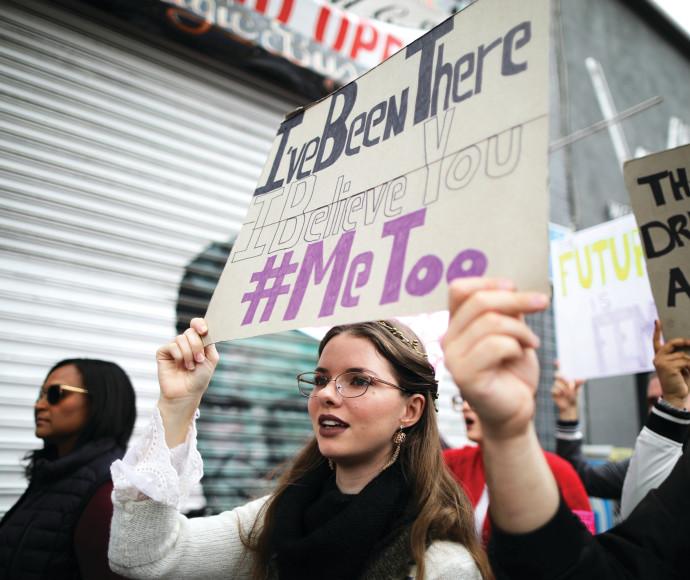 הפגנה של תנועת MeToo#