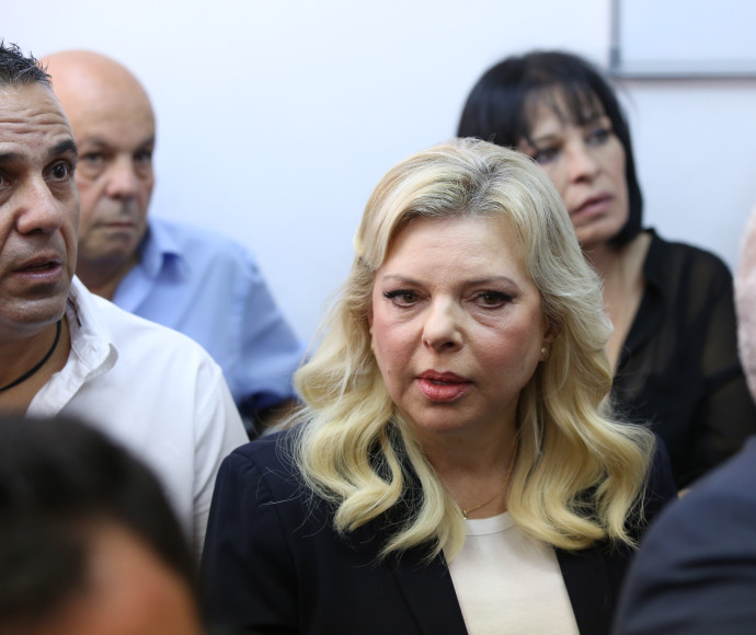 שרה נתניהו בבית המשפט