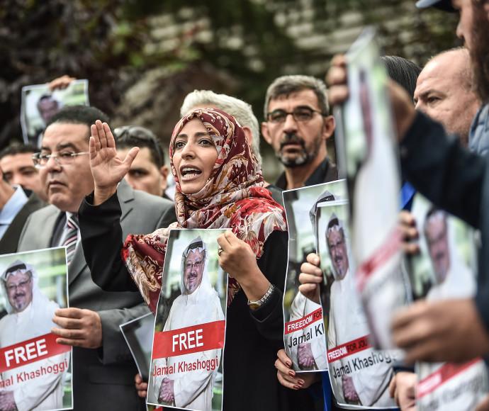 הפגנות למען העיתונאי הסעודי ג'מאל חשוגי