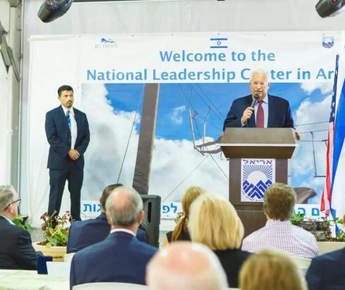 """דיוויד פרידמן באירוע באריאל של לשכת המסחר והתעשייה ביו""""ש"""