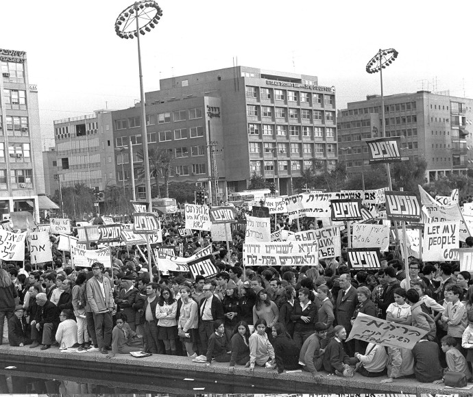 הפגנה בכיכר מלכי ישראל למען מסורבי העלייה מברית המועצות, 1969