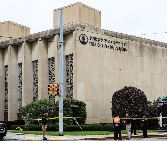 בית הכנסת בפיטסבורג בו התבצע מסע הירי