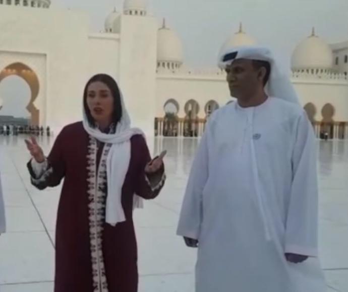 מירי רגב במסגד הגדול באבו דאבי