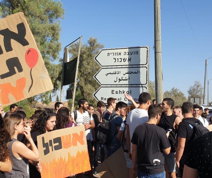 צעדת המחאה של תלמידי תיכון משער הנגב