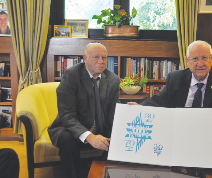 נשיא המדינה מקבל את אלבום התמונות