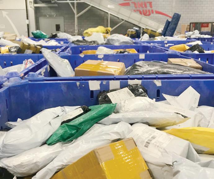 מרכז הסחר המקוון של דואר ישראל במודיעין