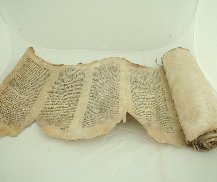 ספר התורה שנמצא בגטו