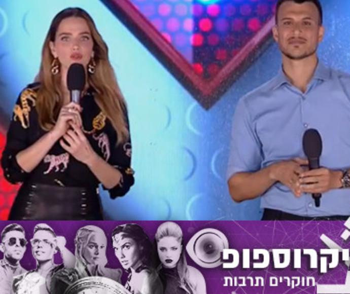נינג'ה ישראל