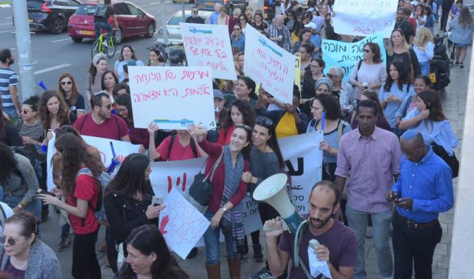 מחאת העובדים הסוציאליים בתל אביב