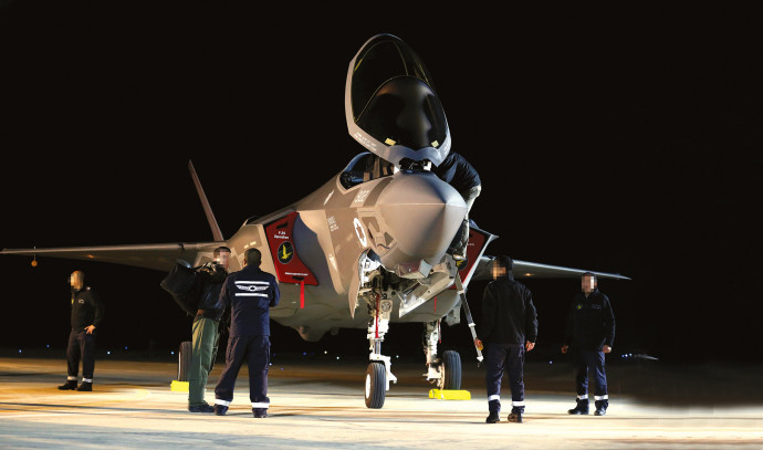 F-35 בבסיס בנבטים