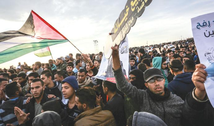 הפגנה בגבול הרצועה