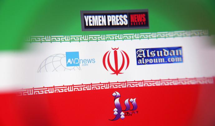 אתרים שמפיצים פייק-ניוז איראני