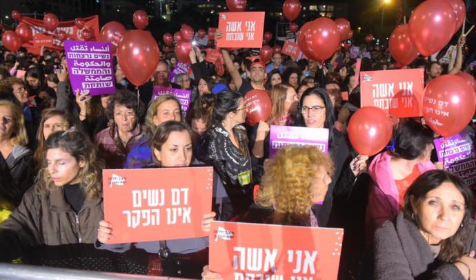 הפגנת הנשים בכיכר רבין