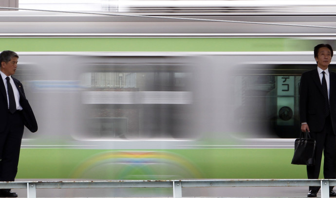 רכבת תחתית בטוקיו