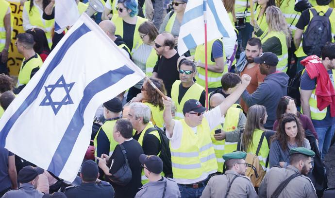 מחאת האפודים הצהובים בתל אביב