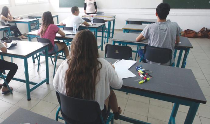 מבחן בתיכון
