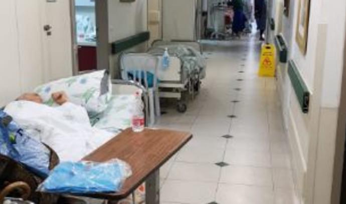 מסדרון מחלקה פנימית בבית חולים בארץ