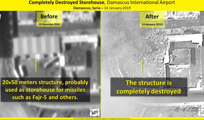 לפני ואחרי: מחסן התחמושת האיראני הושמד כליל בתקיפה בסוריה 515108