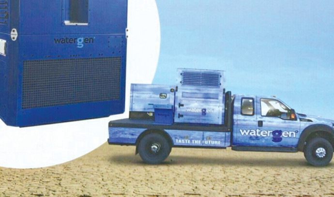 רכב המים הצלולים של ווטר־ג'ין